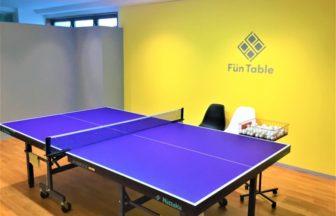 卓球空間【FunTable】個室