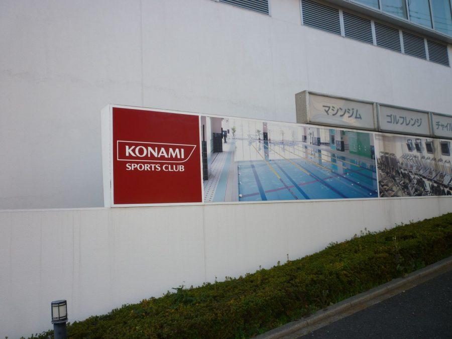 コナミ スポーツ クラブ 横浜