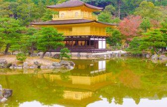 京都府イメージ