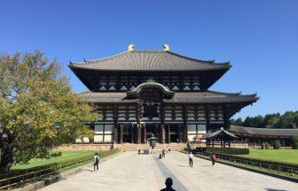 奈良県イメージ(東大寺)
