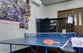 ショップ&卓球スクールの卓球専門店フジイケ