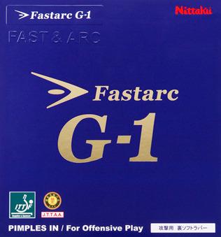 ファスタークG-1の魅力に迫る 抜群の安定感で、スピンドライブならお手の物!?