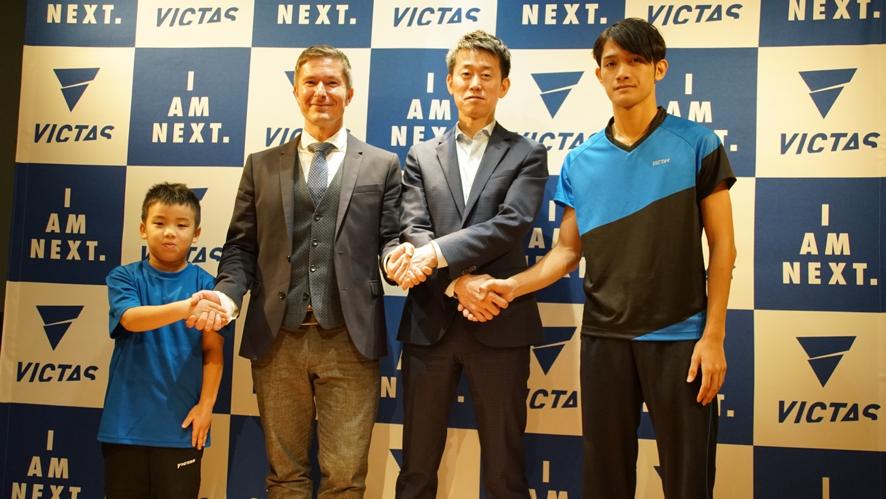 ヤマト卓球が「VICTAS」に社名変更 コンセプト一新で若返り図る