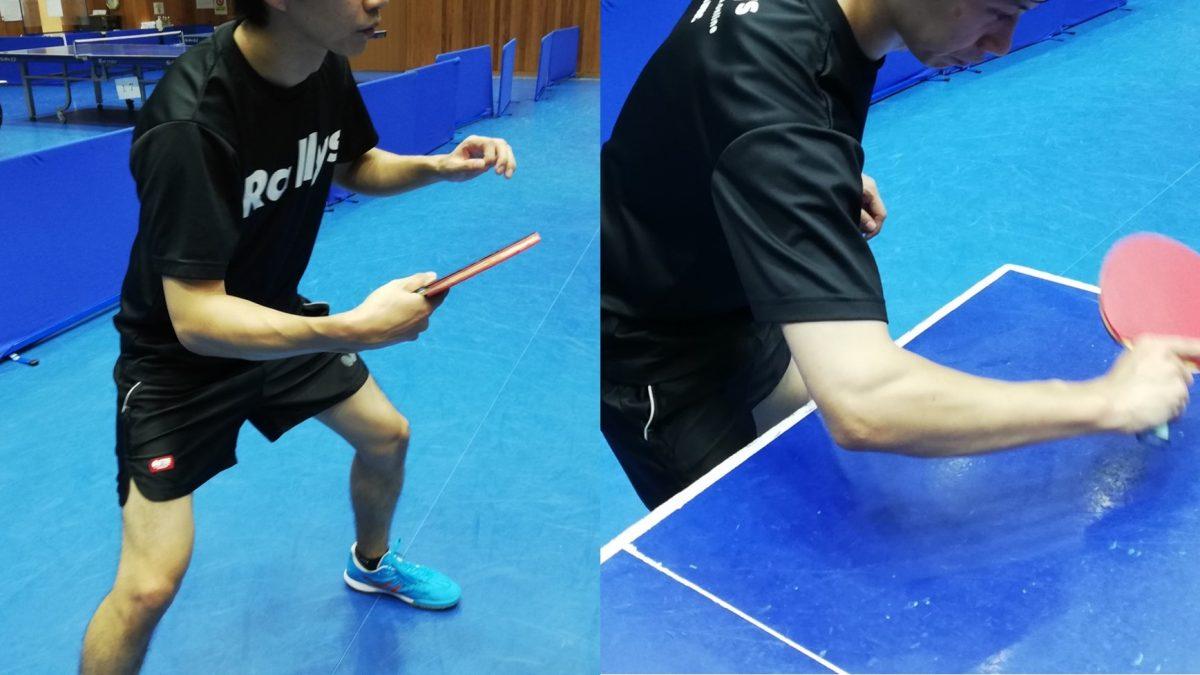 卓球初心者でも勝てる!最初に習得すべき「たった2つの技」|頭で勝つ!卓球戦術