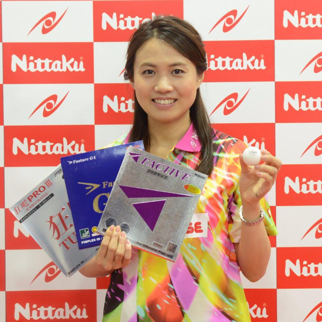 「世界チャンピオンになれたかも?」平野早矢香が語るニッタクの新ラバーとは?