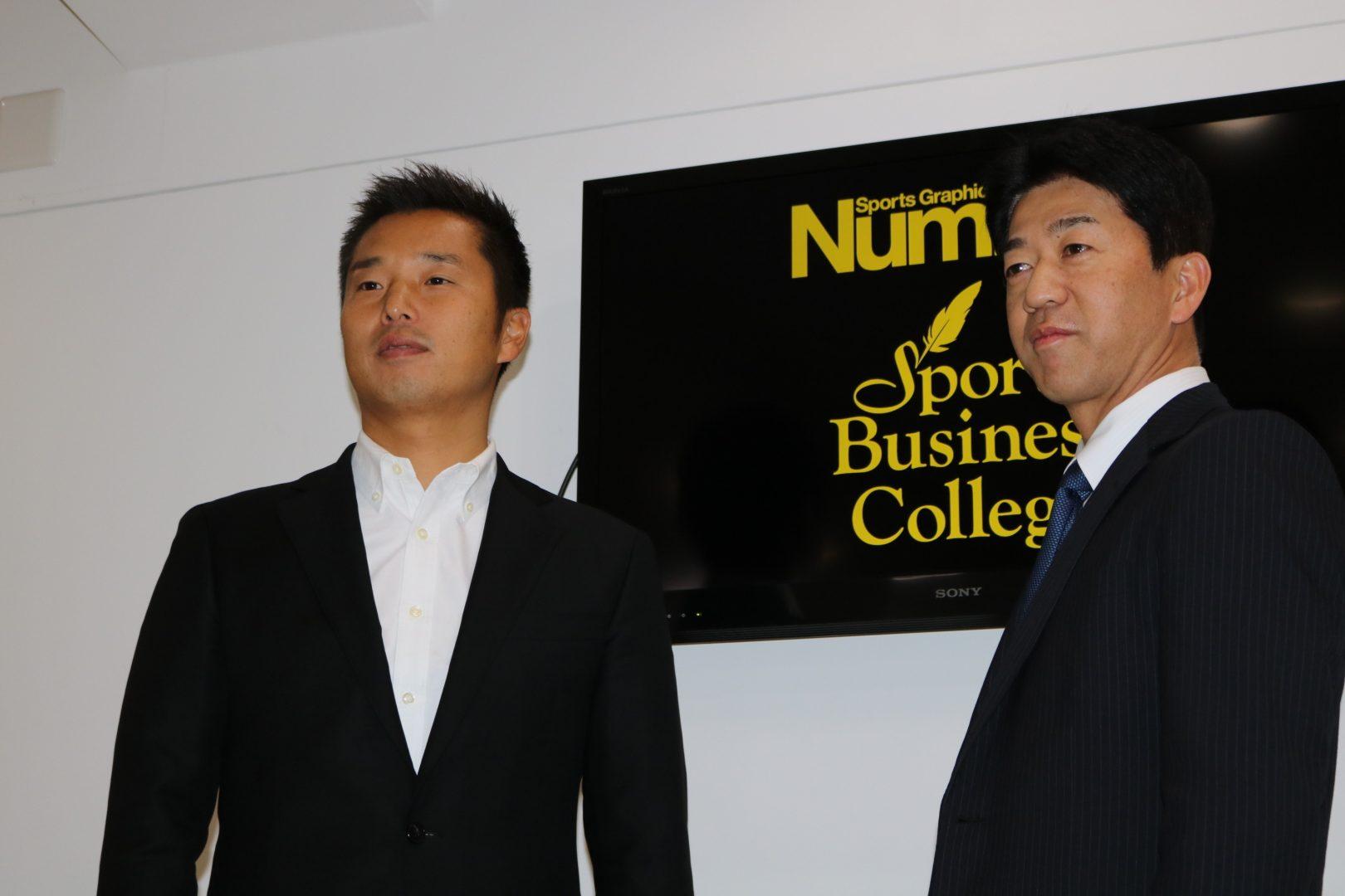 松下浩二理事が池田純氏に語ったTリーグ構想とは?