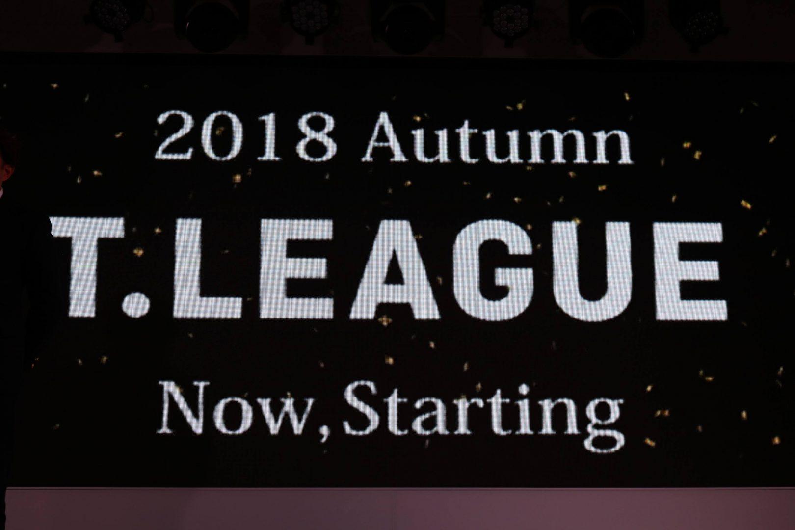 【随時更新】卓球Tリーグが2018年秋開幕!参加チーム・選手の最新情報まとめ