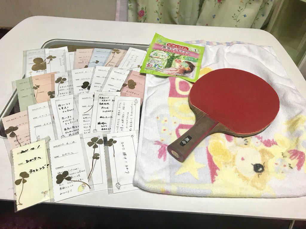 政本ひかり(同志社大学)の用具紹介|俺の卓球ギア#3