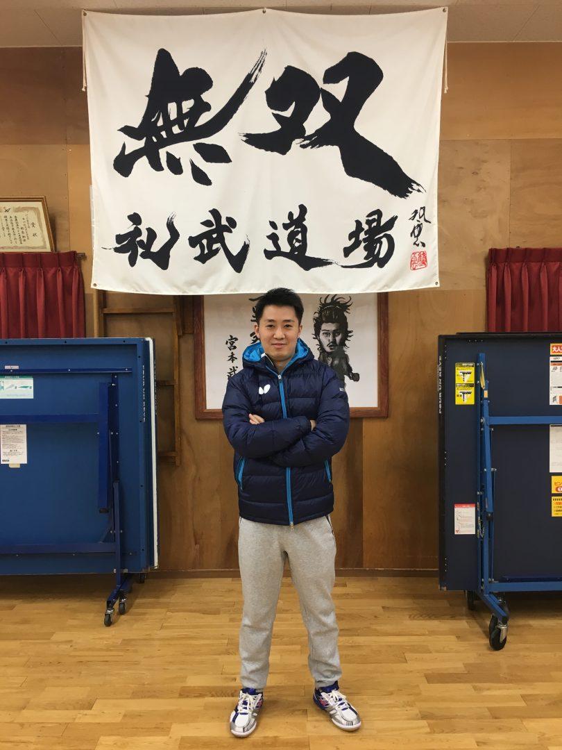 「本気で強くなりたい人の為の卓球場」礼武卓球道場に行ってみた