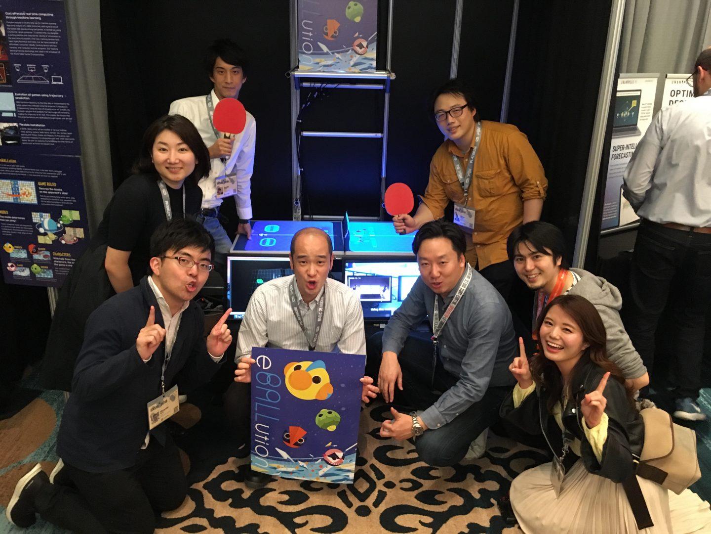 日本発MR卓球ゲームがテキサス上陸 アカツキがSXSWに出展