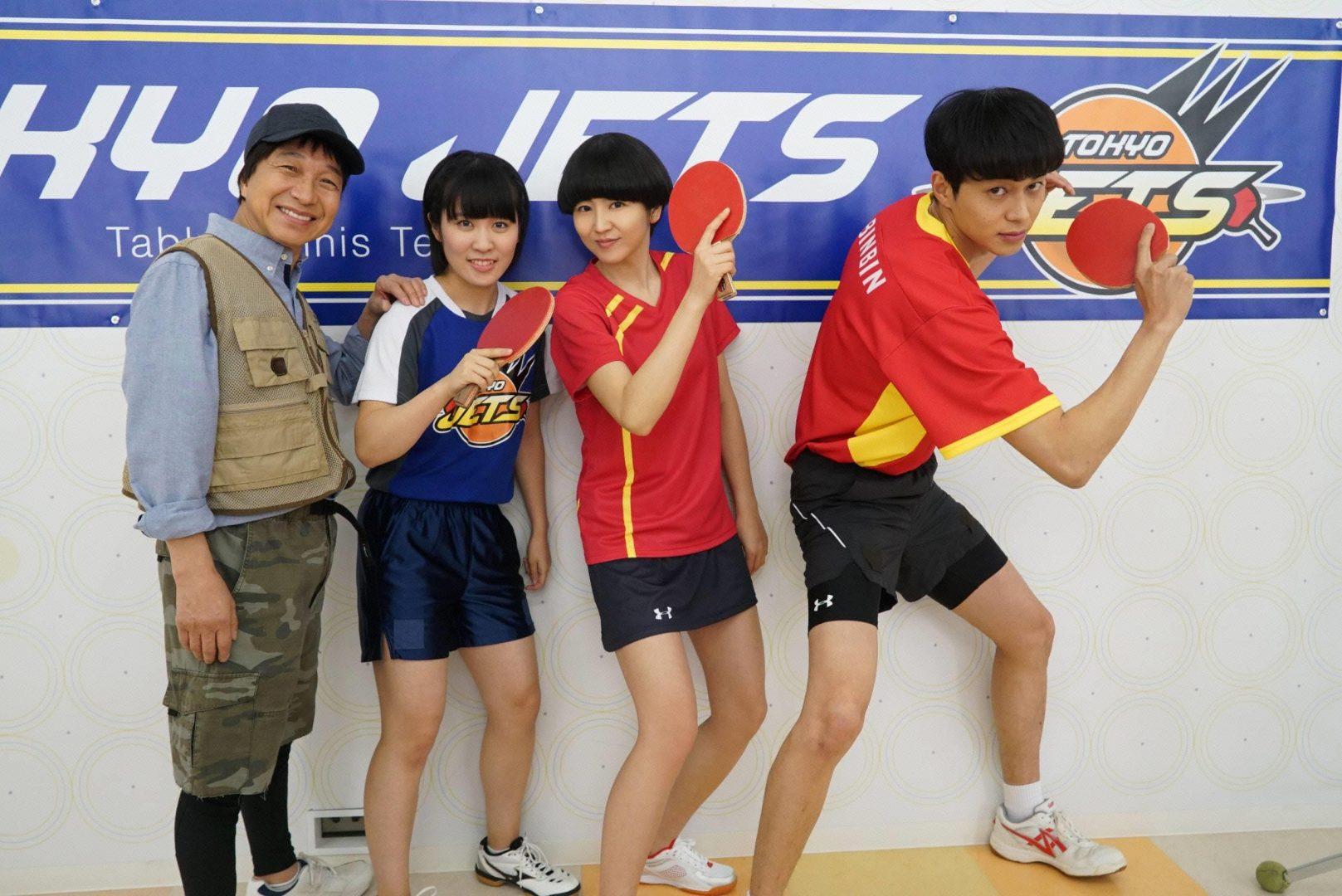 フジの月9ドラマに卓球・平野美宇が出演 長澤まさみ「オーラが違う」