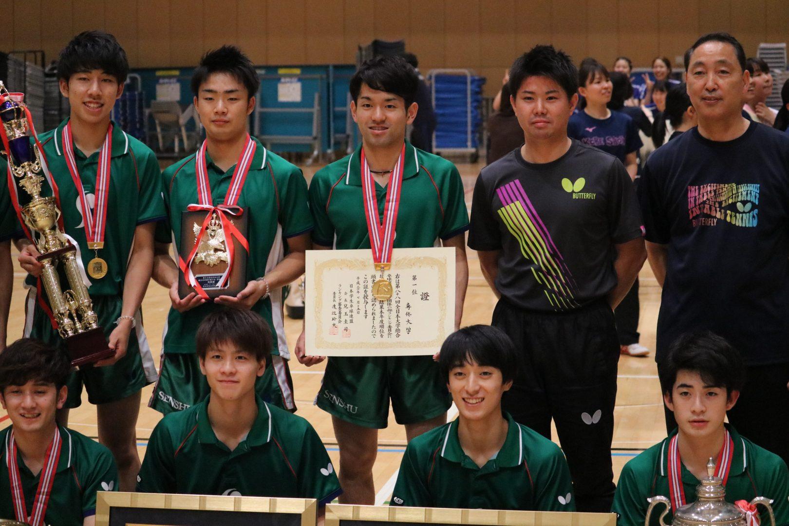 【卓球・インカレ男子】専大が28年ぶり大学王者に