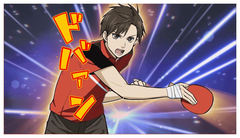 MUFGグループの三菱UFJ国際投信が、卓球を使ったアニメ動画を公開【卓球×CM#2】