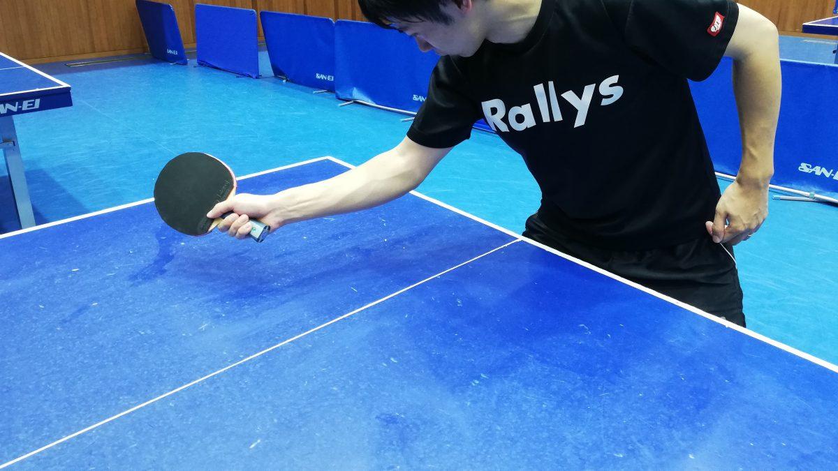 【初心者必見】卓球の「ツッツキ」とは?打ち方と練習法|卓球基本技術レッスン