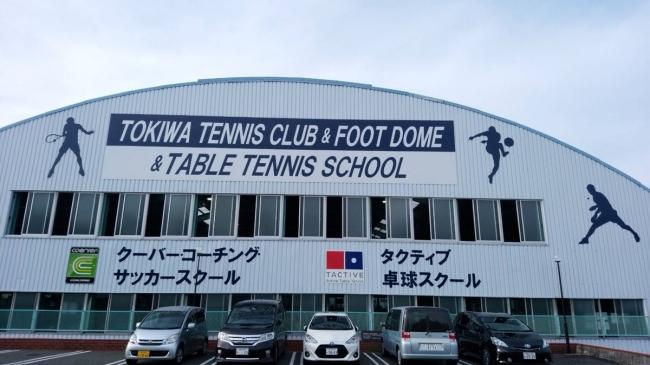 卓球スクールのタクティブが初のフランチャイズ 香川県に出店