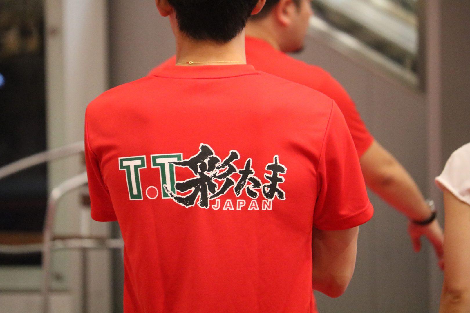 【卓球】Tリーグ観戦をより身近に T.T彩たまがファンクラブ設立