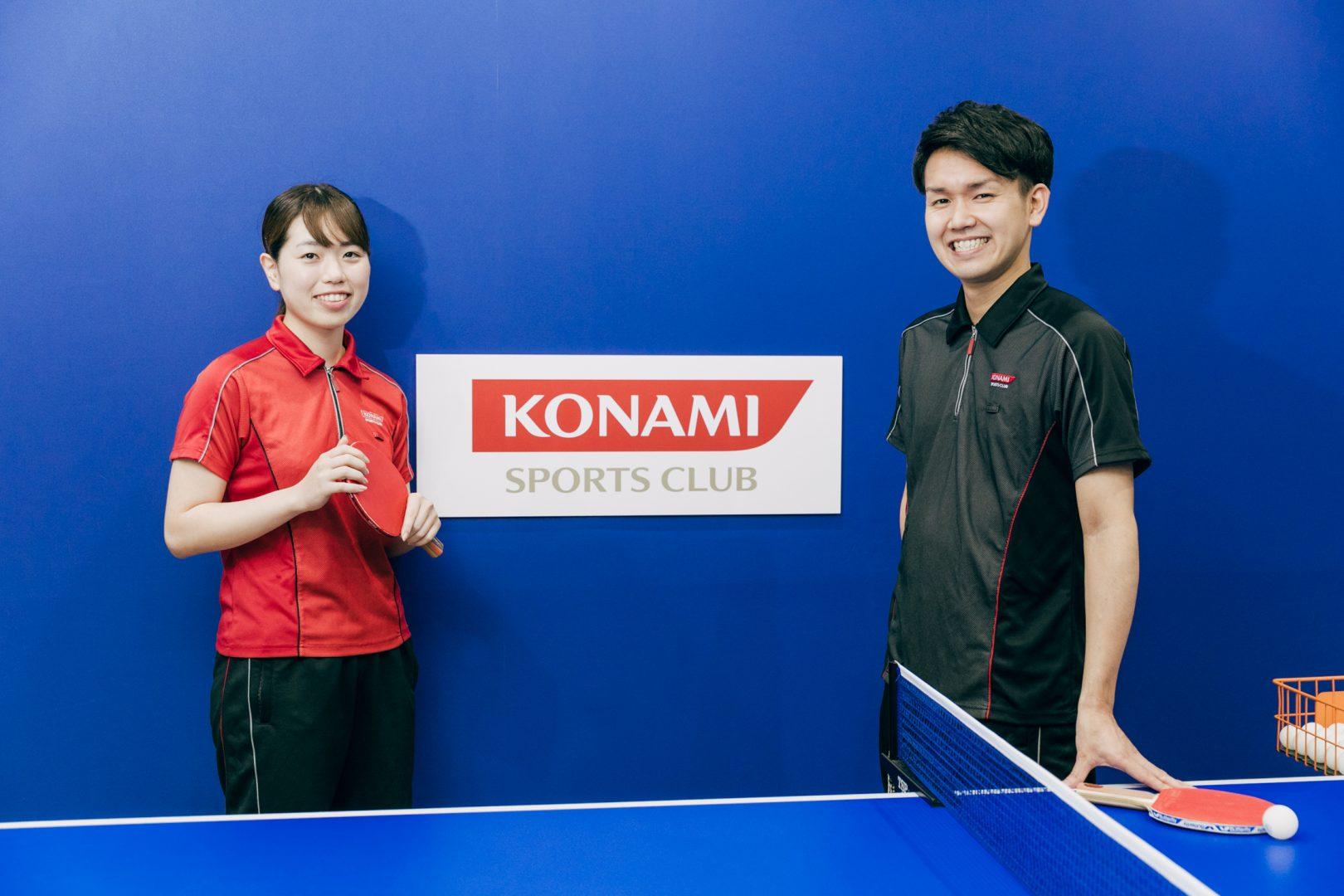 【現地レポ】2018年夏からスタートした、コナミスポーツクラブの卓球スクールが人気のワケ[PR]
