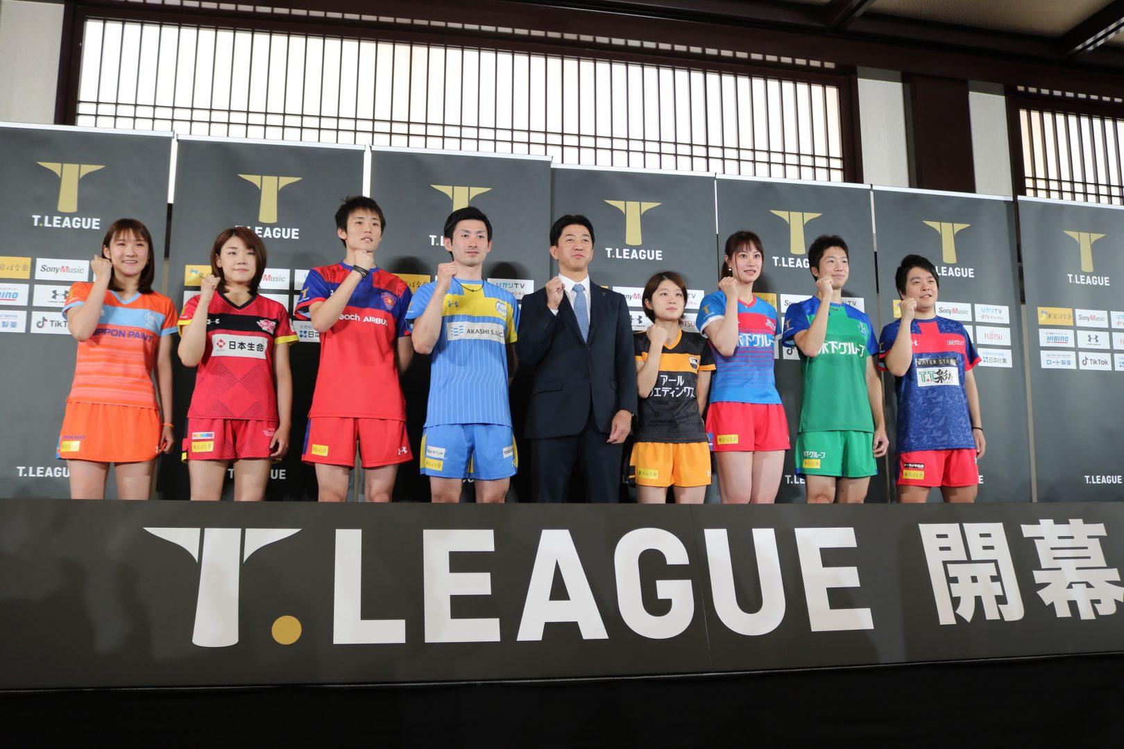 【卓球・Tリーグ】2019-2020シーズンに向け、自由交渉可能選手を発表