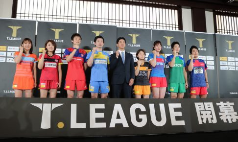 写真:Tリーグ松下浩二チェアマン(中央)と各球団の代表選手たち/撮影:ラリーズ編集部