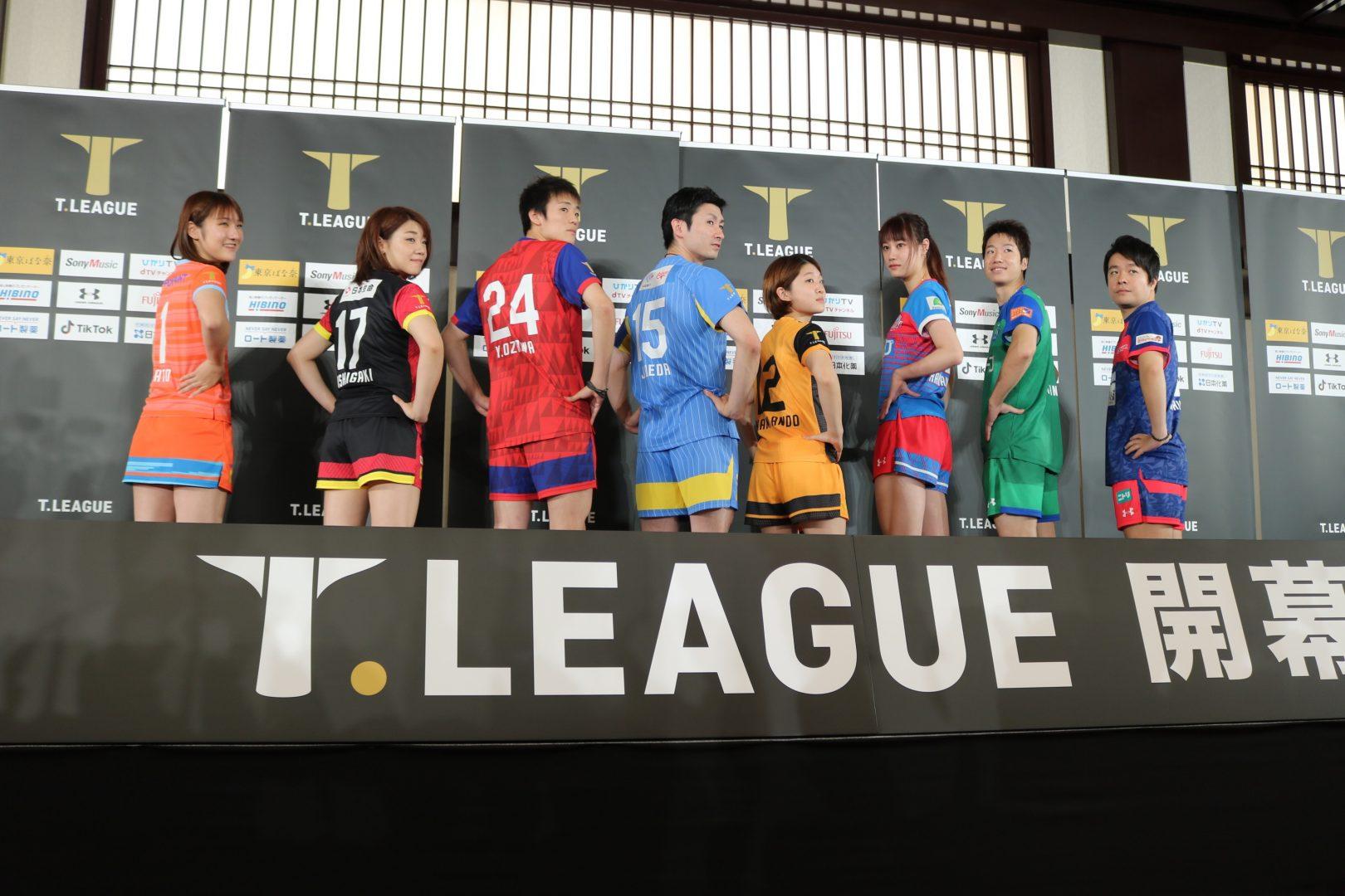 【卓球・Tリーグ】菱洋エレクトロ株式会社とオフィシャルスポンサー契約を締結