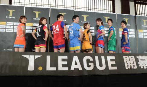 写真:Tリーグ、各球団の選手たち/撮影:ラリーズ編集部