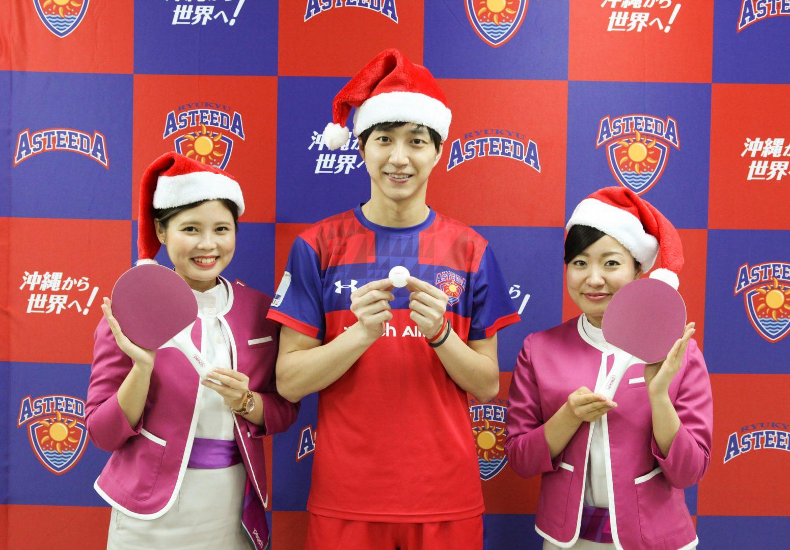 【Peach×Rallys】 クリスマスプレゼントキャンペーンのお知らせ