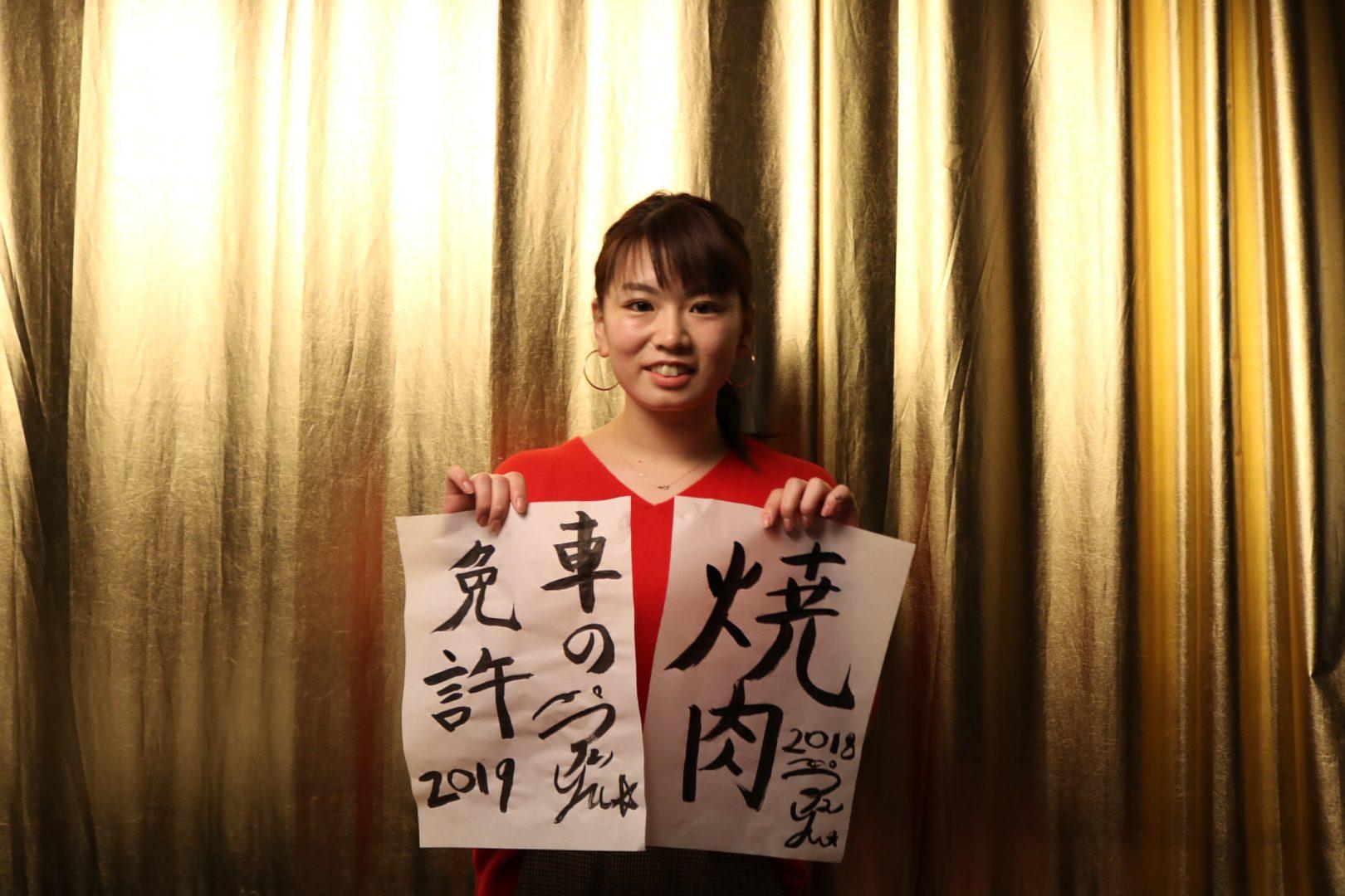 <卓球×書き初め2019 #5>天野優(サンリツ)が選ぶ今年のキーフレーズ