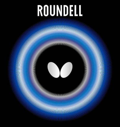 ラウンデルは潜在能力を引き出す卓球ラバー 上級者を目指すプレーヤーにぴったり