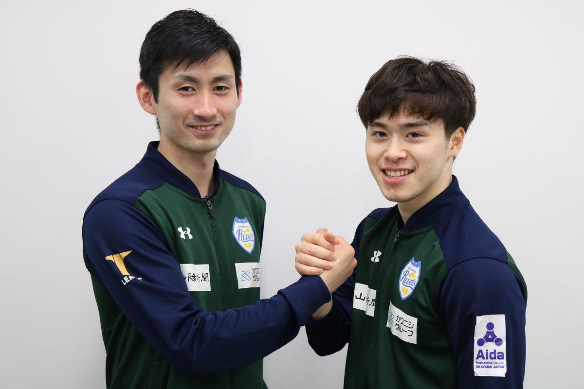 上田仁(左)、森薗政崇(岡山リベッツ)