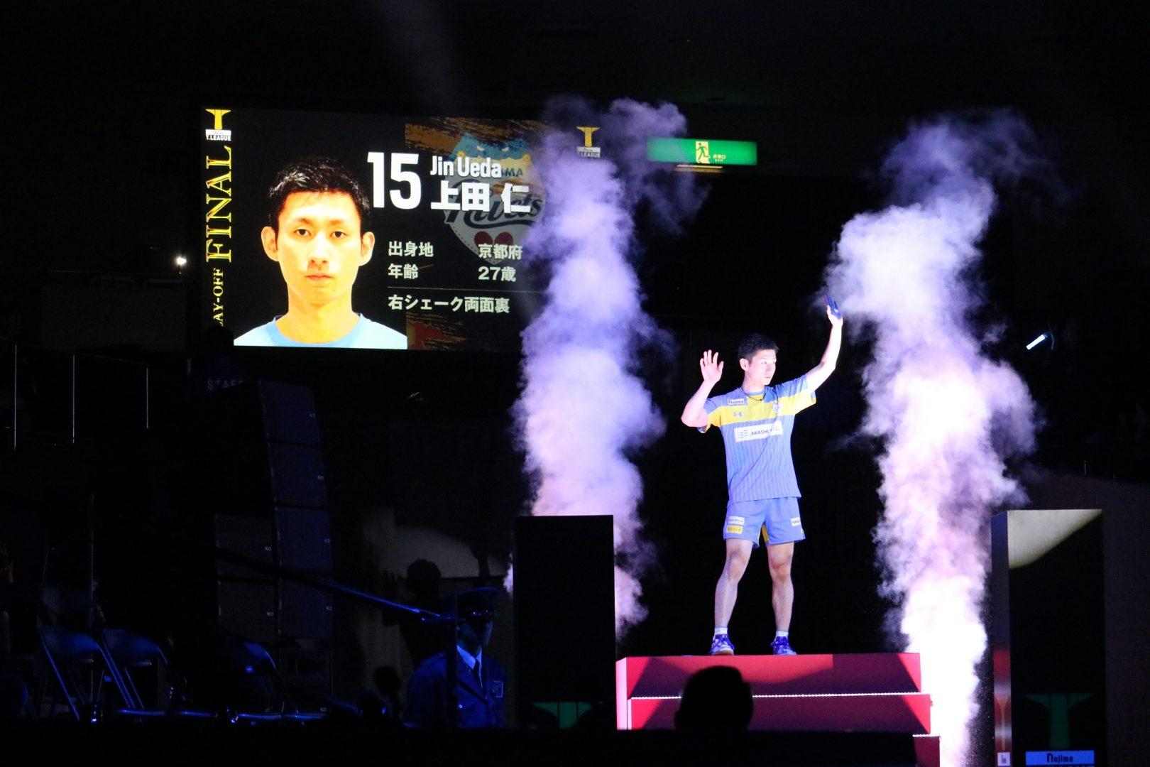 【卓球】入場者数5120名 Tリーグの頂上決戦に両国国技館が湧いた