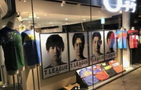 写真:店舗外観/提供:株式会社ローソンエンタテインメント