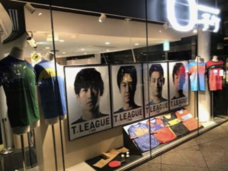 【Tリーグ】「ローチケ HIBIYA TICKET BOX」にて店舗ジャックを実施