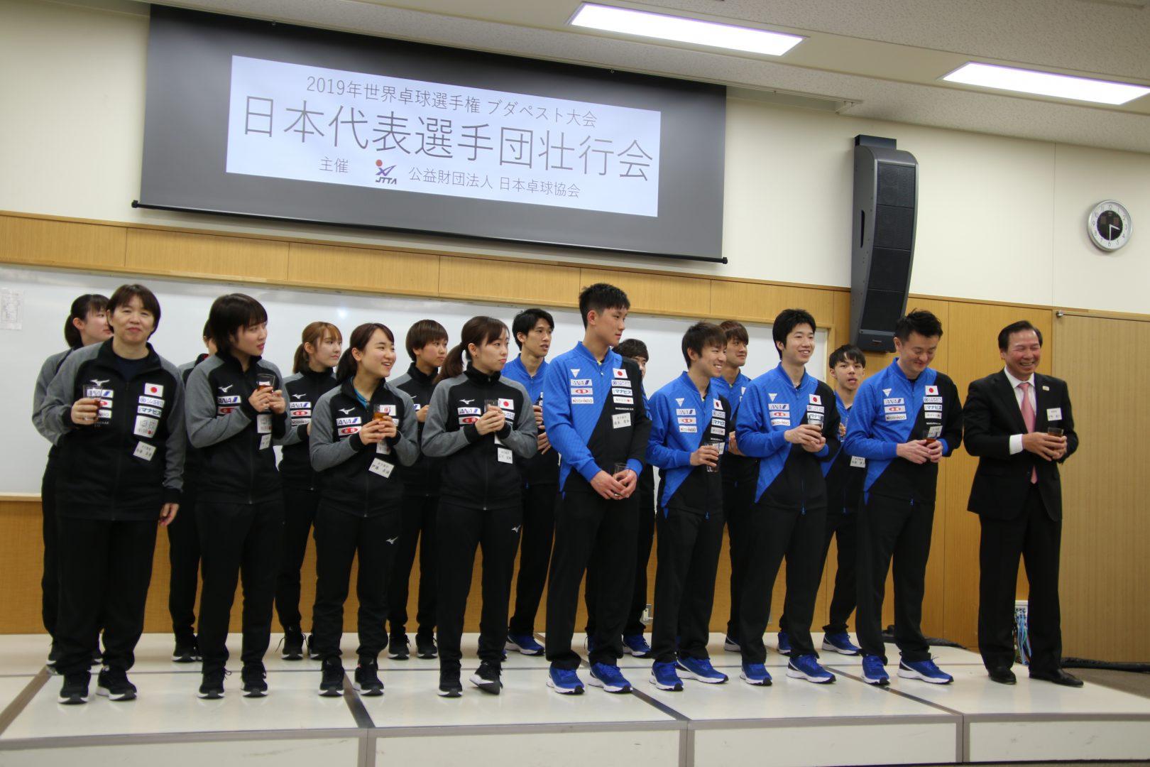 【卓球】世界卓球に明日出発 ナショナルトレーニングセンターに水谷・張本・石川・伊藤ら集結