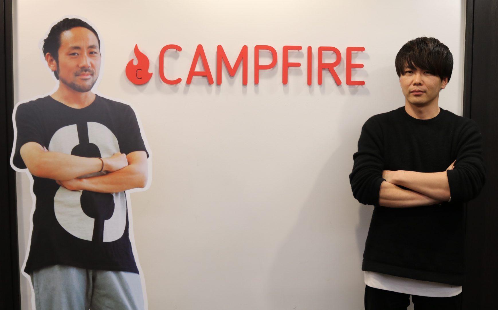【卓球部誕生物語#1】家入一真氏が率いるCAMPFIREに「卓球部」が爆誕 部長に直撃インタビュー