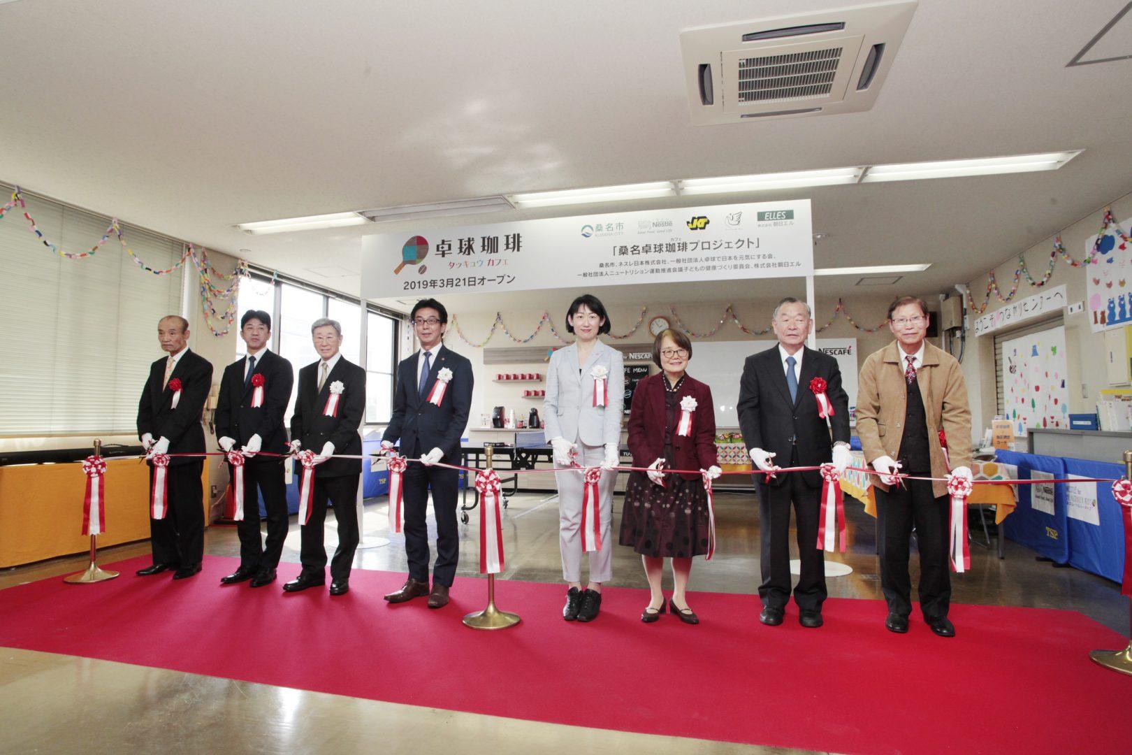 【三重・桑名市】官民連携卓球カフェに見る健康増進・地域交流の可能性