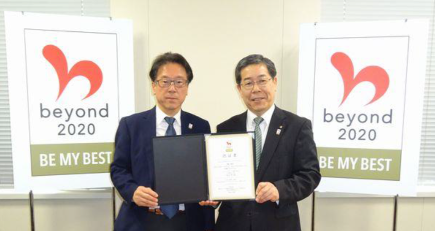 【卓球】コナミスポーツ株式会社  「beyond2020 マイベストプログラム」認証を取得