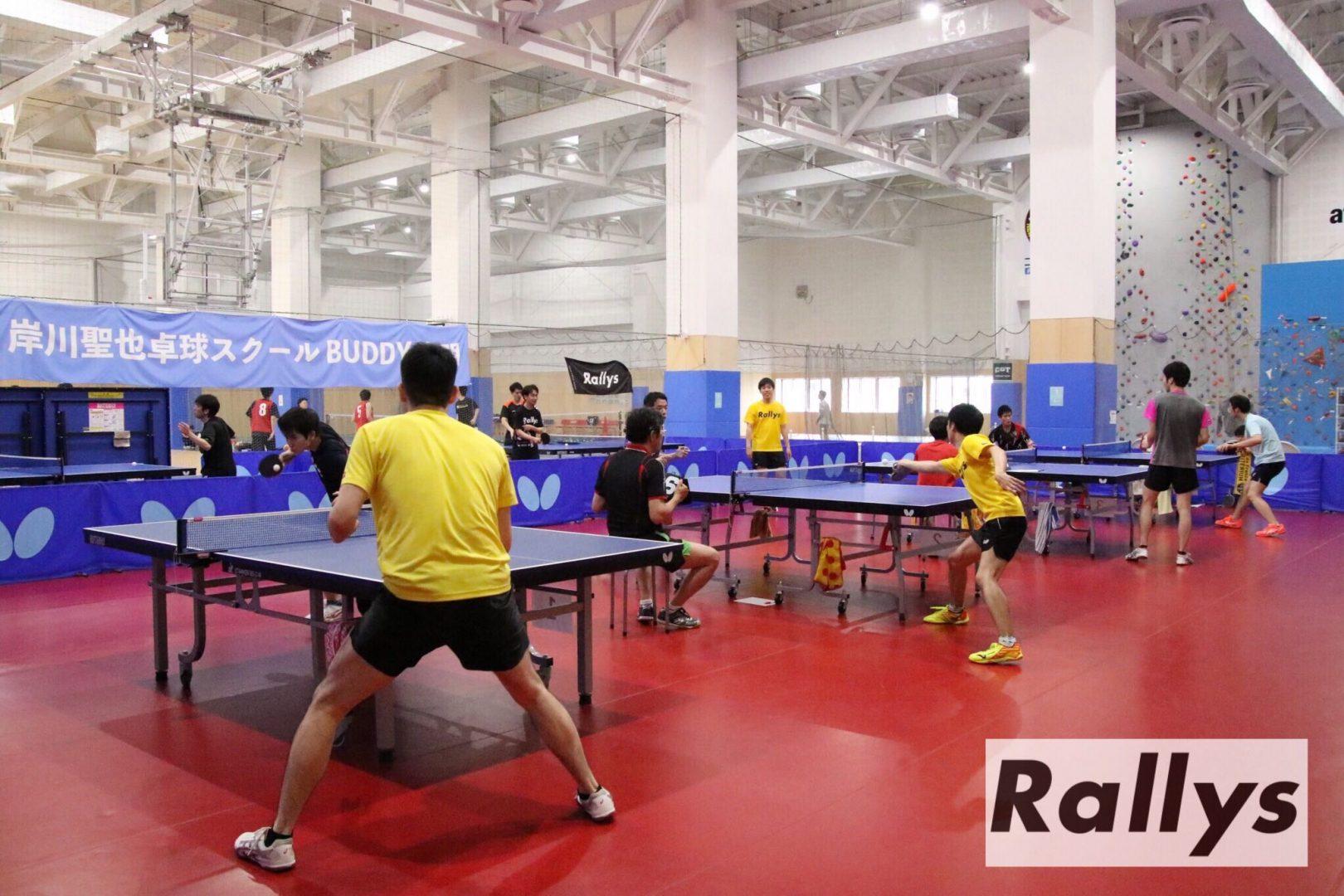 【大会告知・8/24(土)】第5回 Rallys Challenge Matchを岸川聖也卓球スクールで開催!30名限定募集!