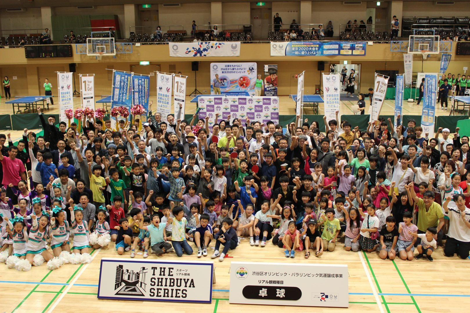 五輪・卓球競技開催地の渋谷区でエリアカ5選手によるイベントが大盛況