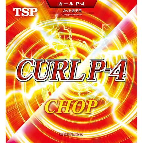 カールP-4