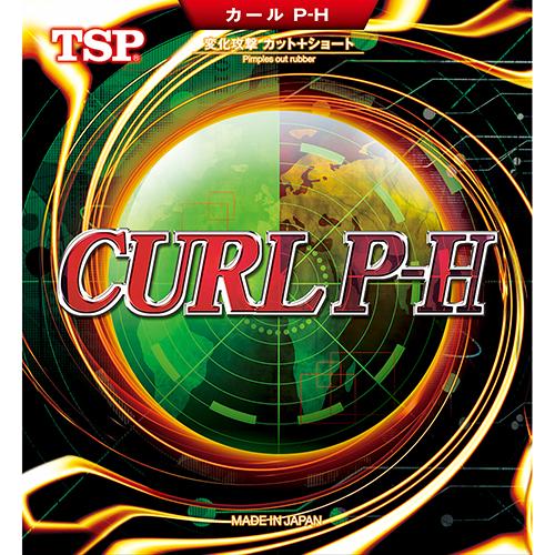 カールP-H