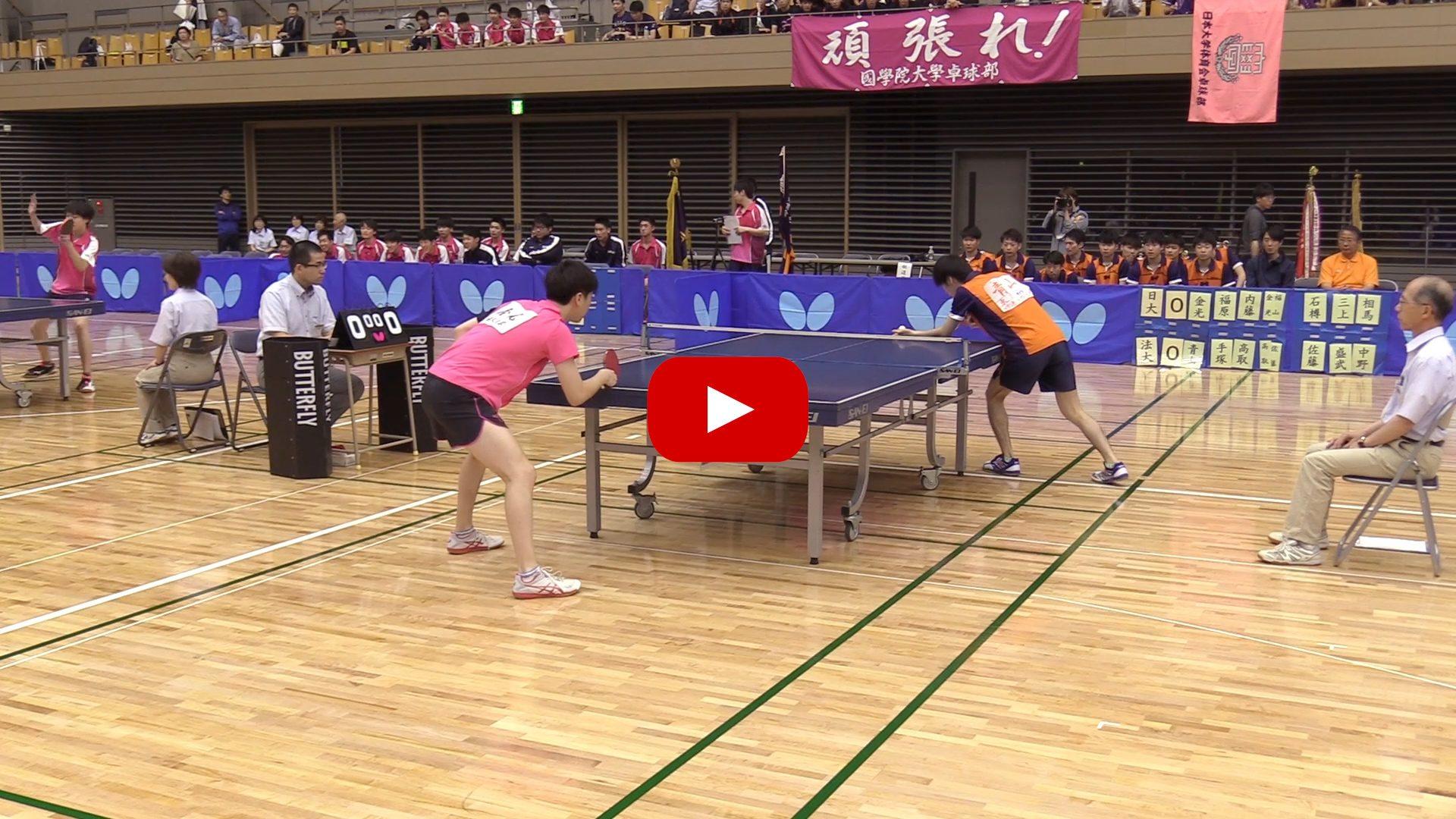 【卓球動画解説】金光 宏暢(日本大)vs 青山 昇太(法政大)|今日の1試合
