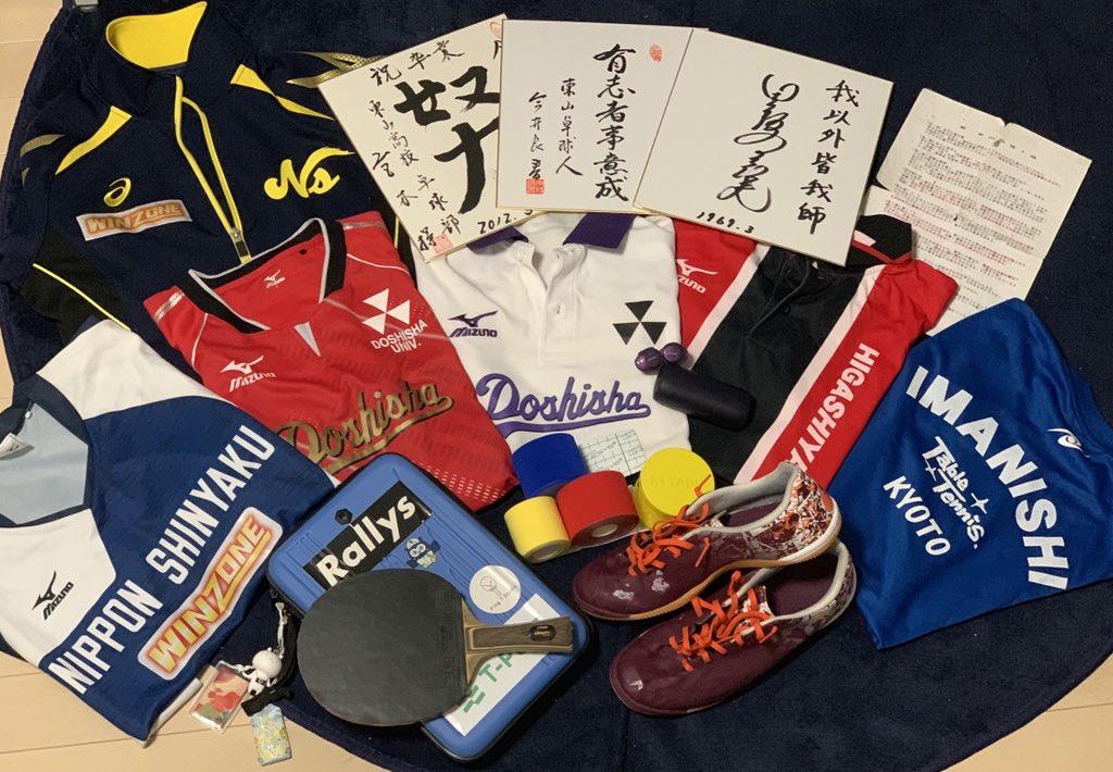 今西健太郎(TEAM ZERO/日本新薬)の用具紹介|俺の卓球ギア#26