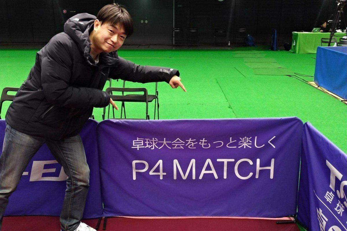 P4MATCHがラージボール卓球に進出 より幅広い利用者層狙う