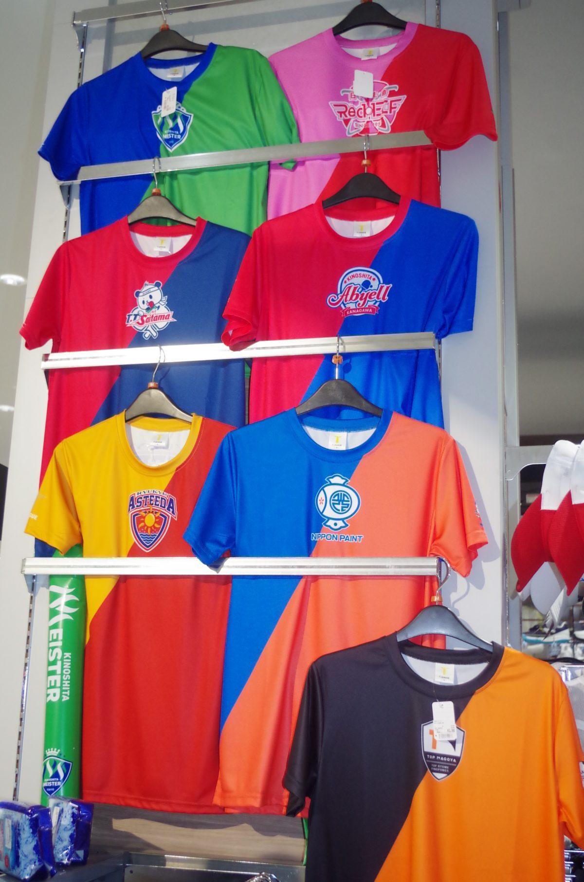 TリーグのチームTシャツ