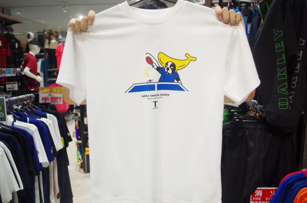 TリーグコラボTシャツ