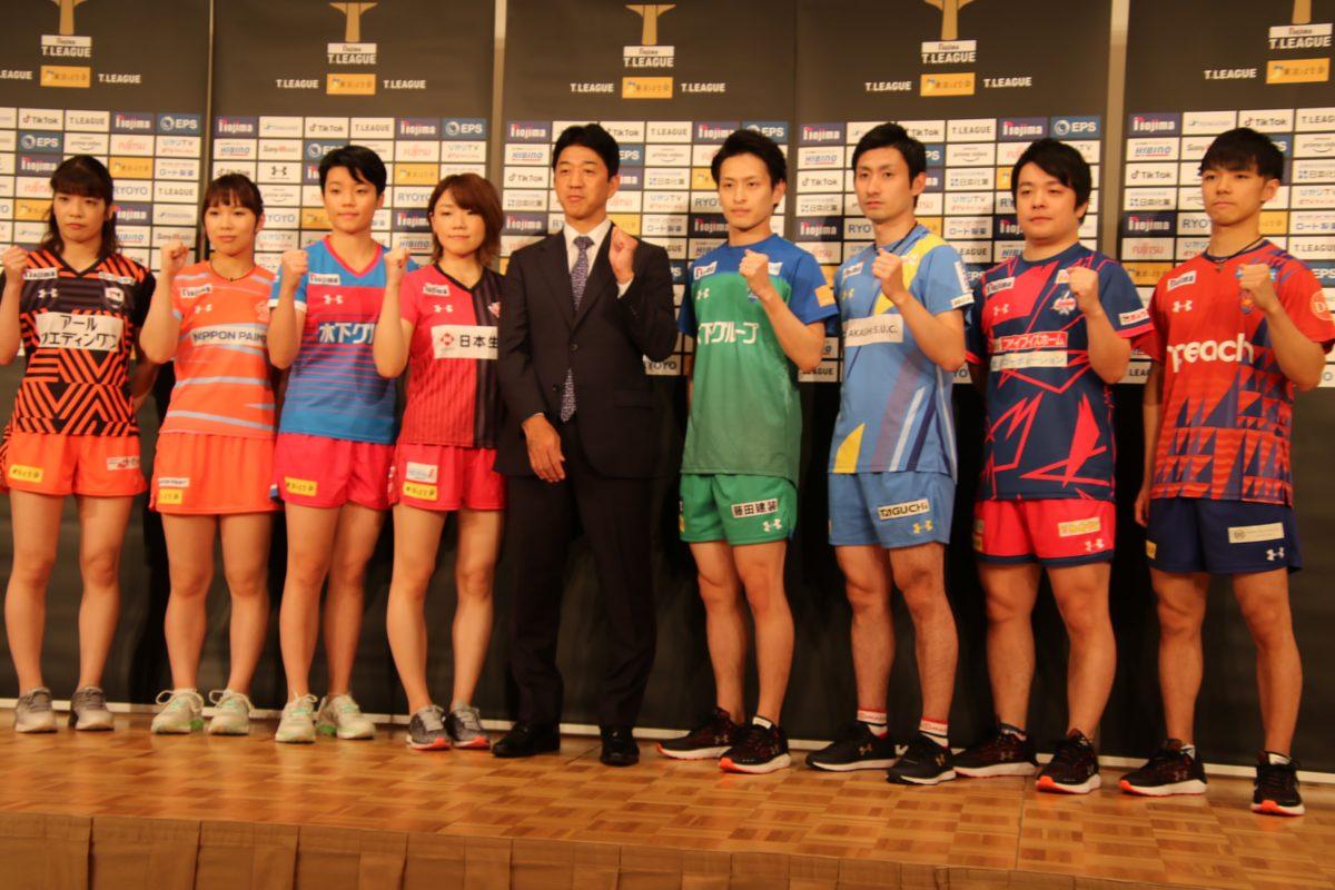 Tリーグ各球団のメンバー