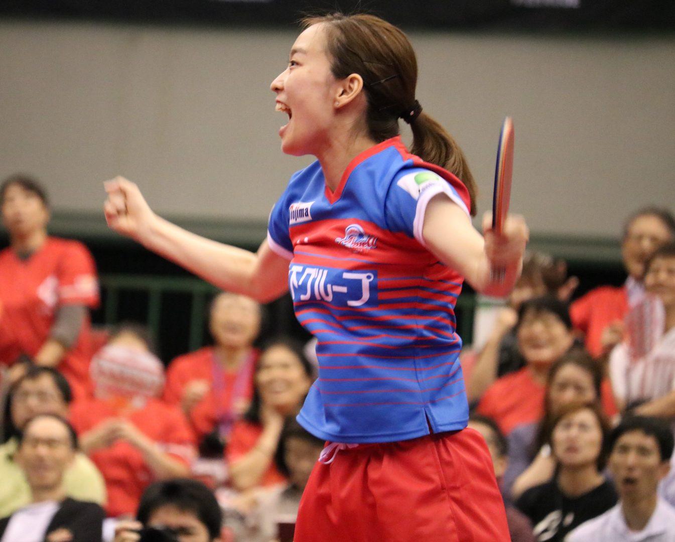 【速報・Tリーグ】石川佳純、圧巻の2連勝で歓喜のジャンプ!神奈川が開幕勝利で飾る
