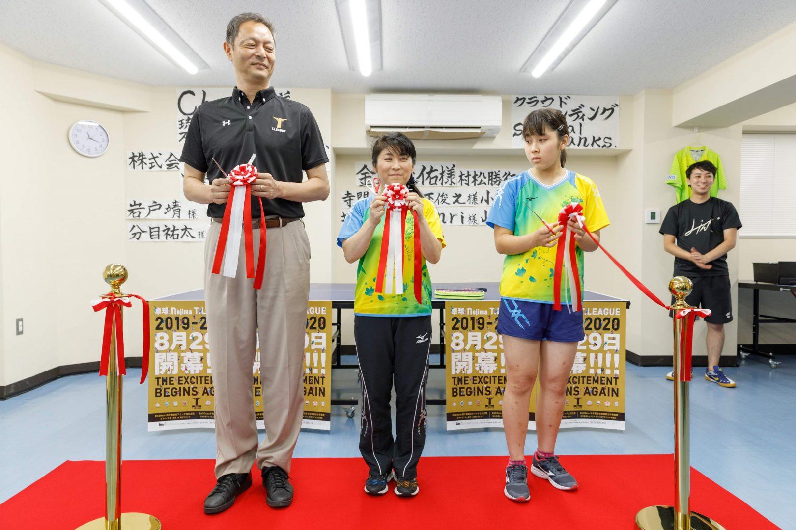 「卓球広場Link」グランドオープン 平野美宇の母・真理子さんらがテープカット