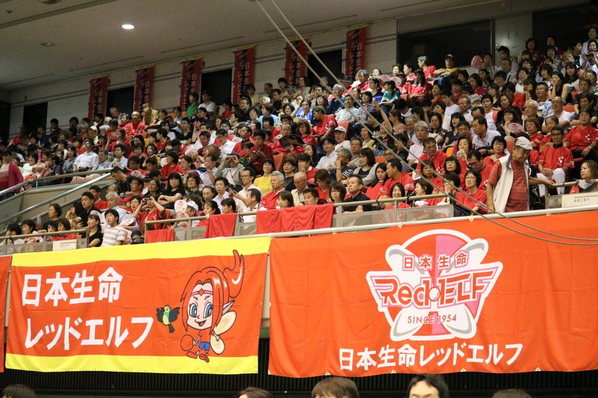 日本生命レッドエルフの大応援団