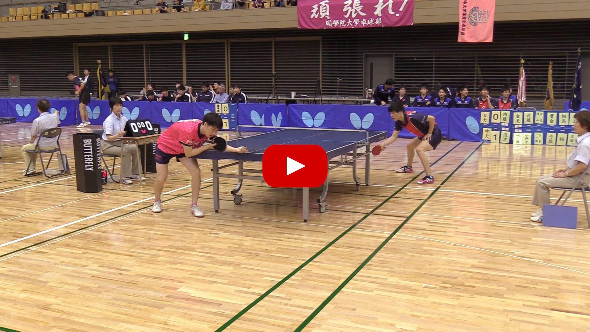 【卓球動画解説】金光宏暢(日本大)vs 一ノ瀬拓巳(中央大)|今日の1試合
